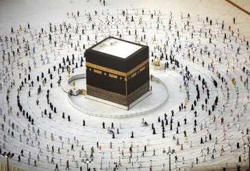 Umumkan Penyelenggaraan Haji Pekan Ini