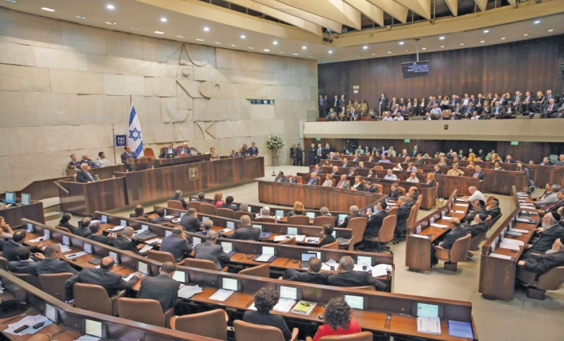 Israel Tunda Sidang Penggusuran Paksa Warga Palestina